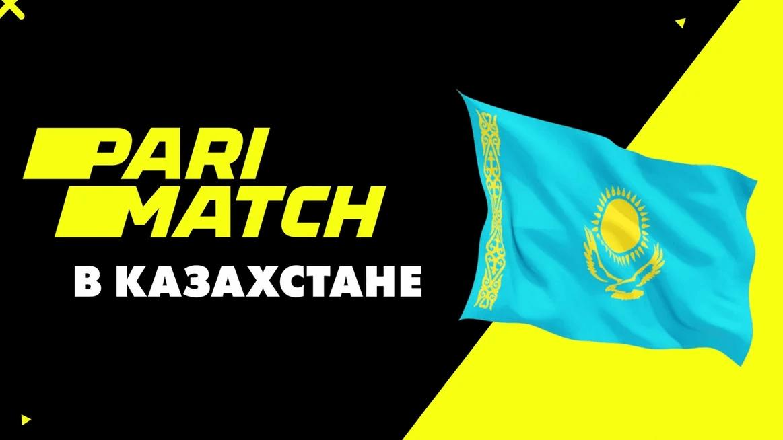 Париматч в Казахстане