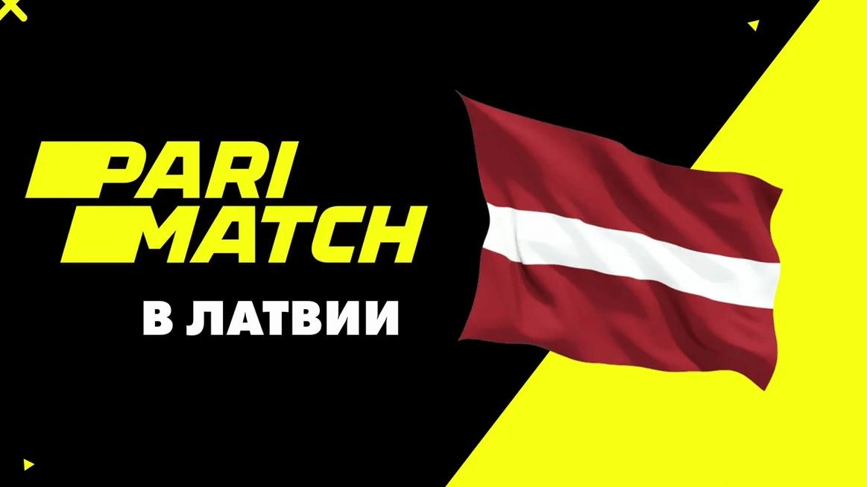 париматч в латвии
